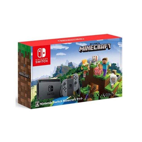 Nintendo Switch Minecraft Game Bundle LIMITED OFFER
