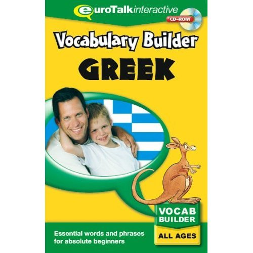 VOCABULARY BUILDER Grieks/Grec: Essenti�le woorden en zinnen voor volstrekte beginners: Learn Greek