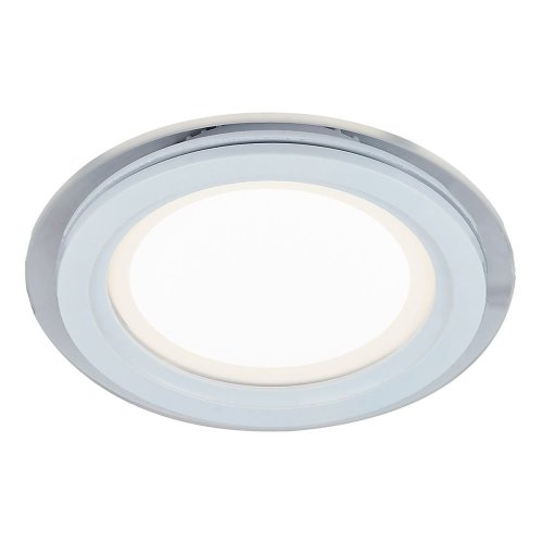 Designer White 16cm Round Ceiling Downlighter with Transparent Outer Glass Ring by Happy Homewares