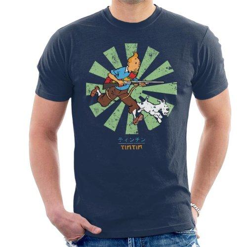 Tintin Retro Japanese Men's T-Shirt