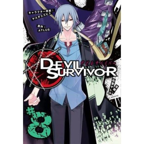 Devil Survivor Vol. 8: 8