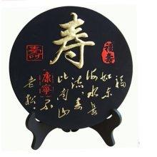 Decorative Crafts Chinese Style Home Decor?Longevity)