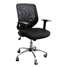 Ranger Mesh Back Task Operator Armchair with Chrome Base by Eliza Tinsley 95ATG/MBK