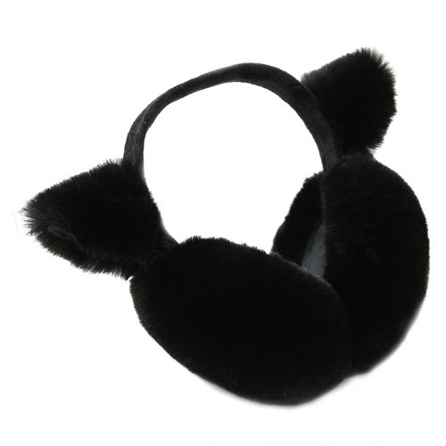 Lovely Earmuffs Plush Earmuff Warm Earmuffs Ear Protection For Kids, Black-2