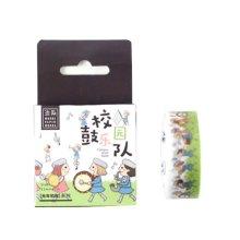 3 PCS Handmade Decorative Tapes Creative DIY Diary Stickers, Campus Drum Band