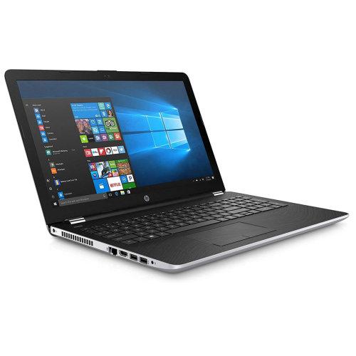 HP 15-bs104na 15.6 Inch Laptop Intel Core i5-8250U 8GB RAM 1TB HDD Windows 10 OS
