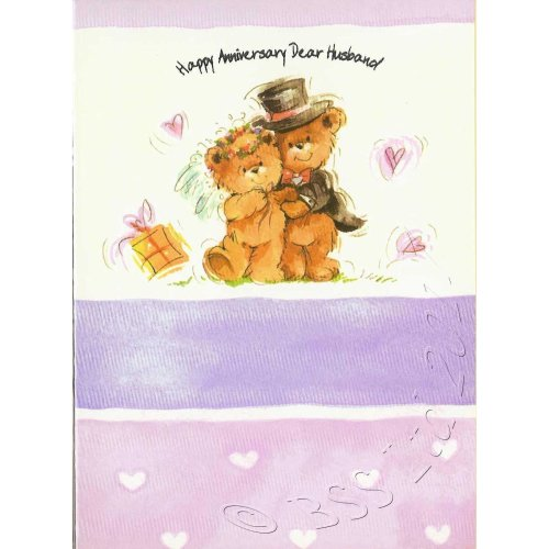 Happy Anniversary Dear Husband Greeting Card