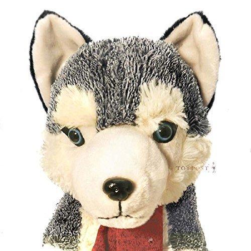 Keel Toys 35cm Husky With Scarf