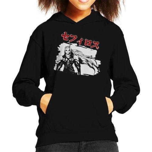 Sephiroth Japanese Characters Final Fantasy VII Kid's Hooded Sweatshirt