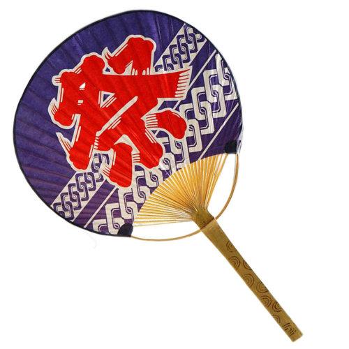 Beautiful Japanese Style Hand Held Fan Wood Handle Hand Fan, No.6