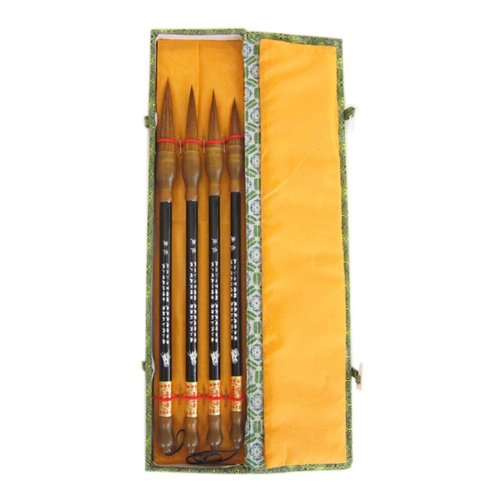 4 Pieces Professional Calligraphy Drawing Brush/Wolf Hair Brush, Yellow